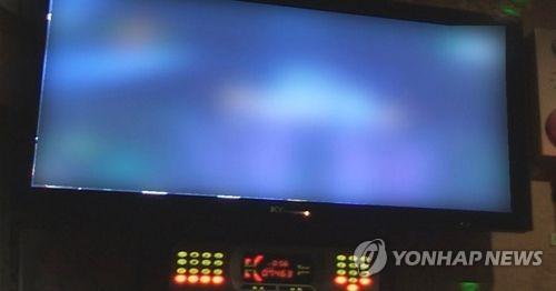 노래방 이미지. 창녕 동전노래방과는 상관 없음. 연합뉴스TV