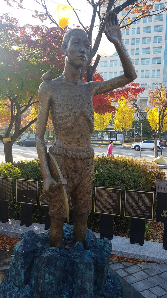 대전시 서구 대전시청앞 보라매 공원에 지난해 8월 13일 설치된 징용 노동자상. 프리랜서 김성태