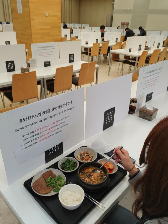3일 서울 여의도 LG트윈타워 사원식당에 코로나19 감염 예방을 위한 가림막이 테이블마다 설치되어 있다. 사진 LG그룹
