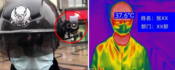 중국 공안이 지난 2일 쓰촨성 청두시 번화가에서 적외선 카메라(원 안)가 부착된 스마트 헬멧으로 보행자의 발열을 체크하고 있다(왼쪽 사진). 오른쪽 사진은 적외선 카메라에 뜬 고열자와 안면인식으로 확인된 개인 정보. 중국 신화망 유튜브 캡처