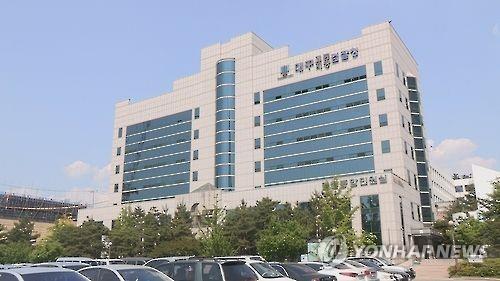 대구지검 전경. [연합뉴스]