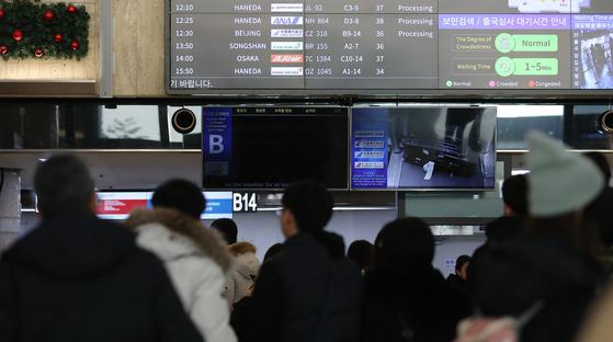 김포공항 국제선에서 입국 수속을 밟는 관광객. 뉴스1
