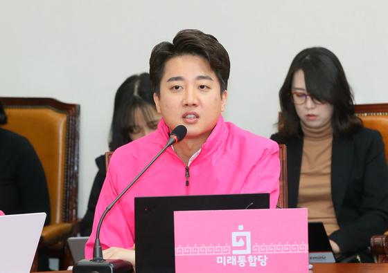 미래통합당 이준석 최고위원. [연합뉴스]