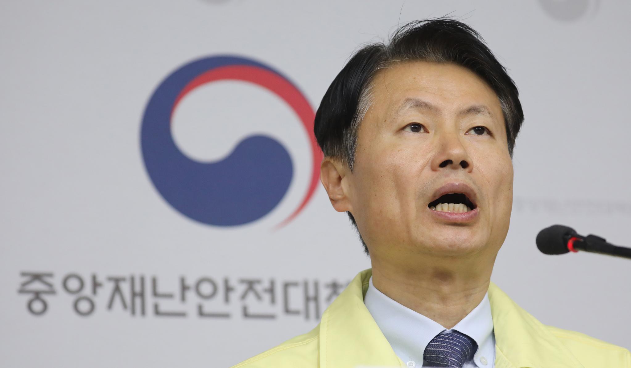 김강립 중앙재난안전대책본부 1총괄조정관. 뉴스1