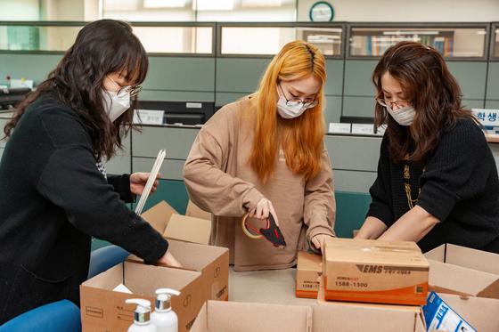 서울과기대, 대구·경북 거주 학생들에게 사랑의 키트 전달