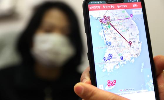 시민이 스마트폰으로 코로나앱을 이용하고 있다. 뉴스1