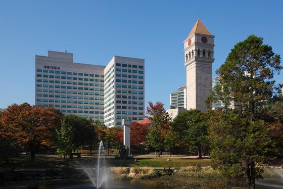 세종대 기후환경융합센터, 한국에너지기술평가원과 연구협력 MOU 체결