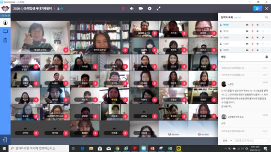 [경희사이버대 문화창조대학원 글로벌한국학전공은 '구루미' 프로그램을 통해 온라인 오리엔테이션을 진행했다.]