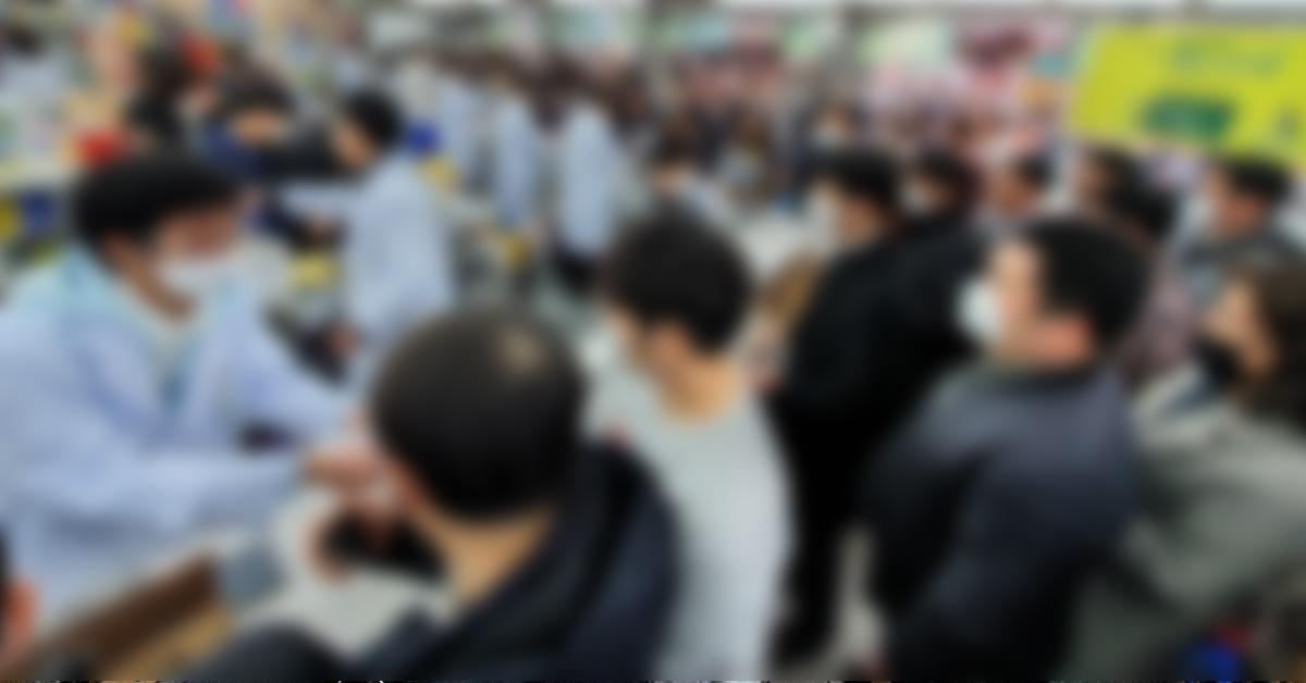 서울 종로구 종로 5가 광장시장 인근의 한 대형약국에 KF94 마스크가 풀리자 시민들이 줄을 서서 마스크를 사고 있다. 뉴스1