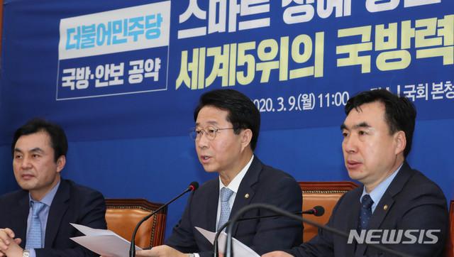 조정식(가운데) 더불어민주당 정책위의장이 9일 서울 여의도 국회에서 더불어민주당 4.15 총선 국방안보 분야 공약 발표를 하고 있다. 뉴시스