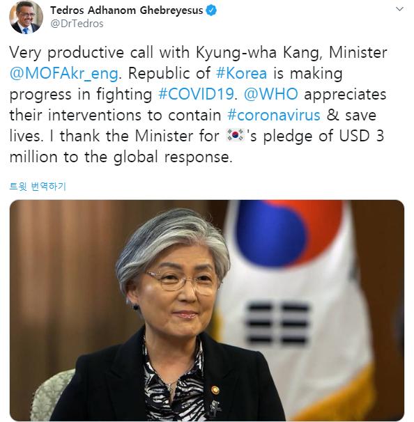 테드로스 아드하놈 게브레예수스 WHO사무총장이 8일(현지시간) 한국의 코로나19 방역 조치가 효과를 보이고 있다고 평가했다. WHO 사무총장 트위터 캡처