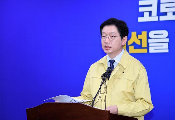 코로나19 대응 브리핑하는 김경수 경남도지사. 연합뉴스