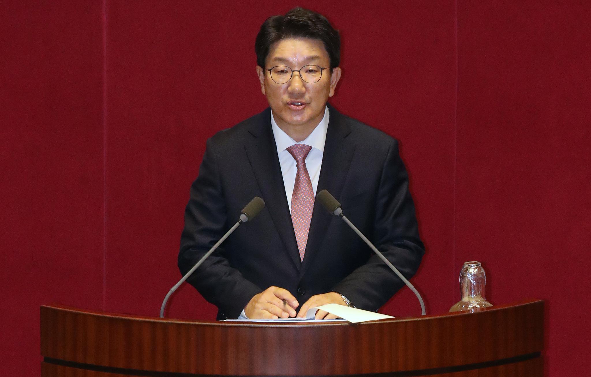 미래통합당 권성동 의원. 뉴스1