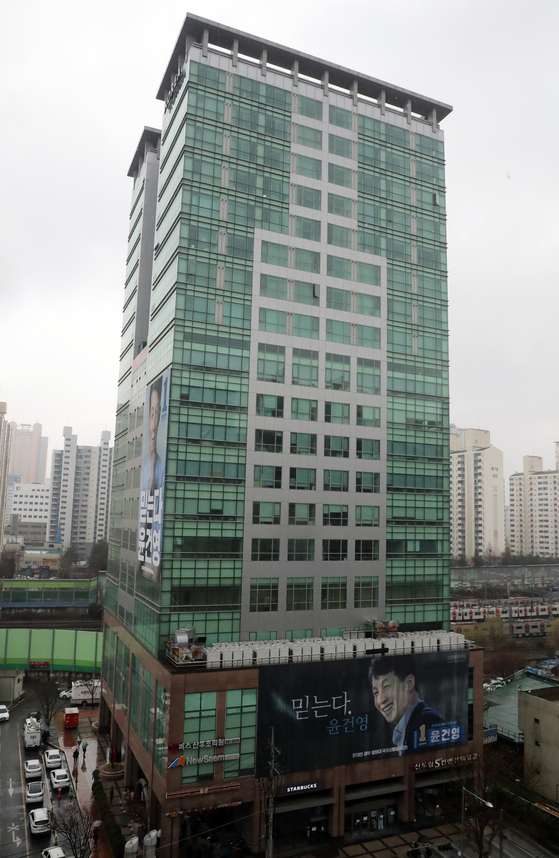코로나 19 무더기 확진자가 발생한 서울 구로구 신도림동 코리아빌딩. 연합뉴스