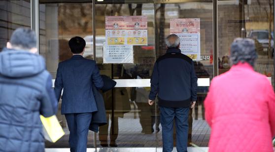 지난달 24일 오전 서초구 서울중앙지법 일부 출구가 통제되어 있다. 서울고법과 서울중앙지법은 전날 정부가 코로나19 위기 경보를 최고 수준인 '심각'으로 올림에 따라 이날부터 출입통제 등 대응 수준을 높이기로 했다. [연합뉴스]