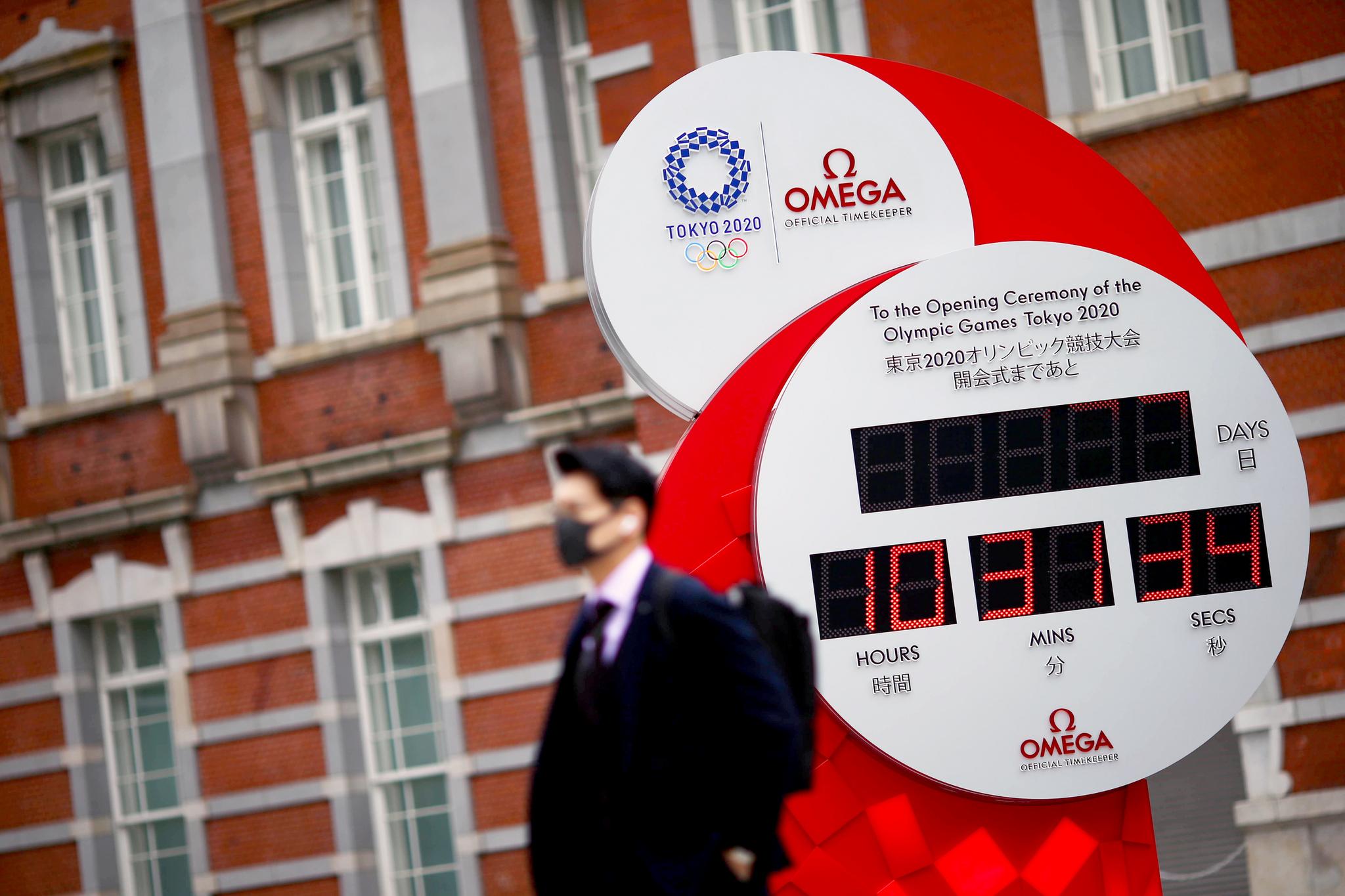 일본 도쿄에 있는 도쿄올림픽 남은 개막일을 알리는 대형시계. [로이터=연합뉴스]