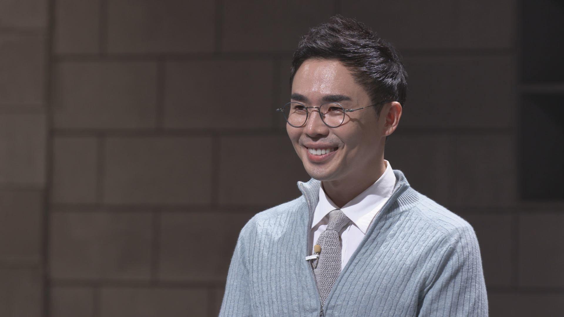 '어쩌다 어른'에 출연한 스타강사 설민석. 사진 tvN