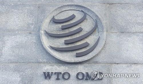 WTO 로고. 연합뉴스
