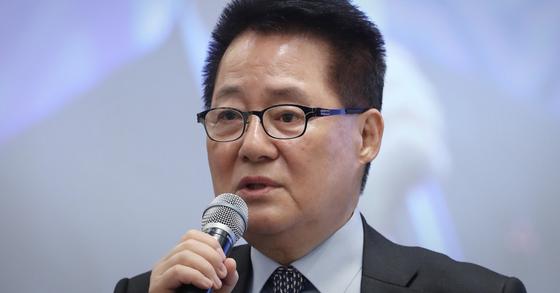 박지원 민생당 의원. [뉴스1]
