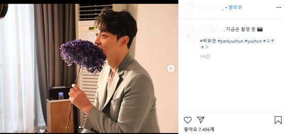 사진 박유천 공식 SNS