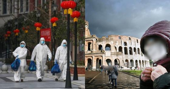 코로나19 발원지로 지목된 중국(왼쪽)이 확산세가 주춤하자 확진자가 급증하고 있는 이탈리아에 의료 물자 지원을 약속했다. AFP=연합뉴스