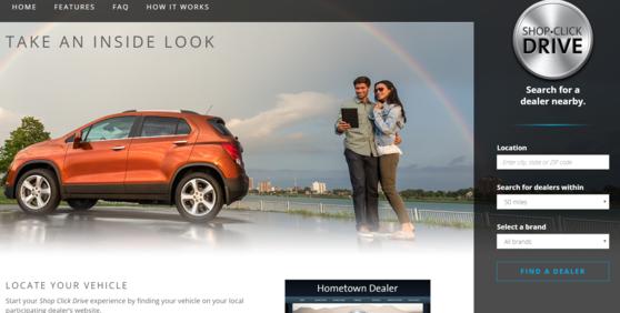 GM의 온라인 판매 채널인 '샵-클릭-드라이브' 홈페이지.