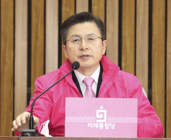 황교안 미래통합당 대표가 2일 오전 국회에서 열린 최고위원회의에서 발언하고 있다. 임현동 기자