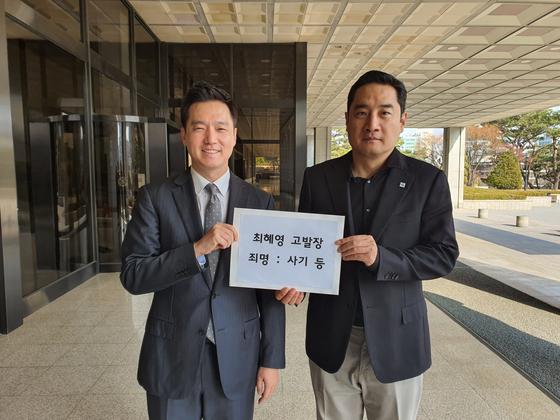 가로세로연구소 김세의 대표와 강용석 변호사. [뉴스1]