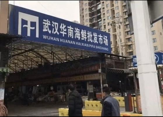 신종 코로나바이러스 감염증 진원지로 알려진 중국 우한의 화난수산시장. 중국 환구망 캡처