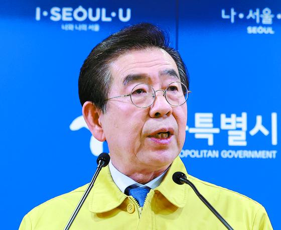 박원순 서울시장이 12일 구로구 신도림동의 코리아빌딩과 인근 지역을 '감염병 특별지원구역'으로 지정한다고 밝혔다. 뉴스1