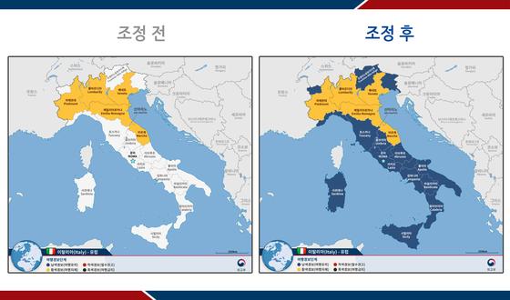 외교부는 11일 신종 코로나바이러스(코로나19)가 확산하는이탈리아 전역에 대해 1단계(여행자제) 여행경보를 발령했다. 사진 외교부