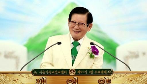 이만희 신천지예수교 증거장막성전 총회장. 중앙포토
