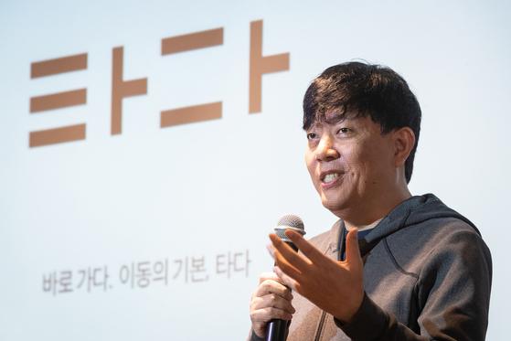 이재웅 쏘카 대표. [뉴스1]