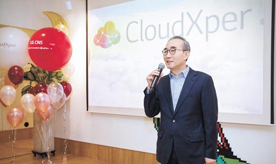 LG CNS는 최고 수준의 클라우드 서비스를 제공하기 위해 활발한 오픈 이노베이션을 진행하고 있다. 사진은 지난해 3월 김영섭 대표가 사업 전략을 발표하는 모습. [사진 LG CNS]
