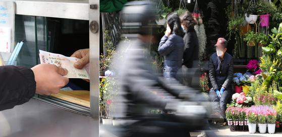 코로나19 후 대구 경제가 직격탄을 맞은 가운데 지난달 29일 동대구역 앞에서 한 시민이 로또를 구입하고 있다. 오른쪽은 화이트데이를 하루 앞둔 지난 13일 서울 종로구 꽃시장에서 한 상인이 손님을 기다리고 있다. [뉴스1]