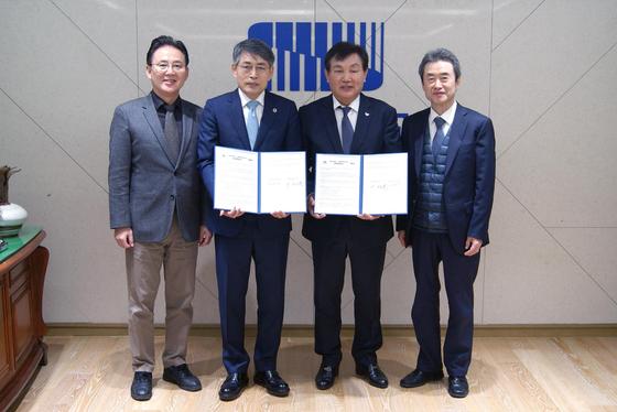 서울시립대학교-(사)행복미래아카데미 교류협약 체결