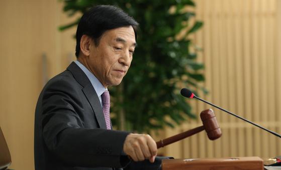 이주열 한국은행 총재가 16일 서울 중구 한국은행에서 열린 금융통화위원회를 주재하고 있다. 한국은행 제공
