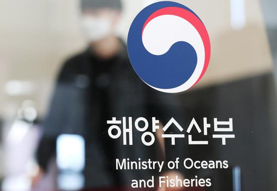 정부세종청사 해양수산부 직원이 16일 오전 정상 출근하고 있다. 연합뉴스