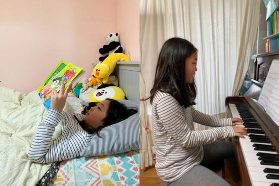 [소년중앙] 코로나19로 개학 연기…집에서 게임·책 잔뜩 즐기는데 왜 학교 가고 싶을까요