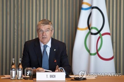 IOC 이사회에 참석한 토마스 바흐 위원장. EPA=연합뉴스