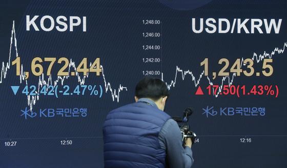 17일 서울 여의도 KB국민은행 딜링룸. 연합뉴스