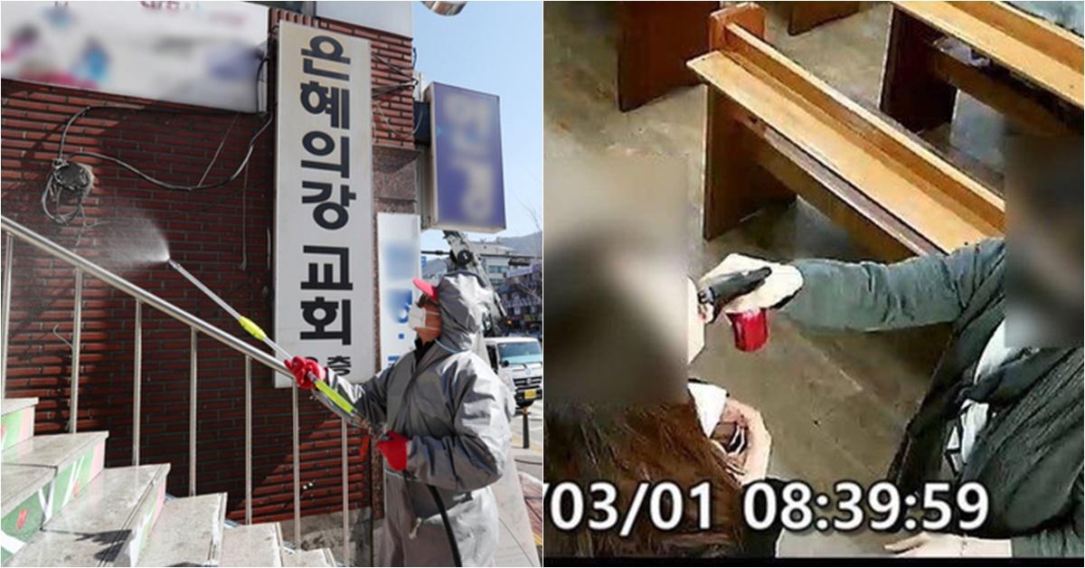 성남 은혜의 강 교회에서 방역 관계자들이 방역 소독을 진행하고 있다(왼쪽). 목사 아내가 예배 참석자 입에 소금물 분무기를 뿌리고 있다. [뉴스1]