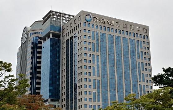 서울 여의도에 위치한 금융감독원 전경. 중앙포토