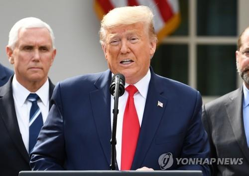 """도널드 트럼프 미 대통령은 16일에도 중국을 """"원래 출처(original source)""""라고 일컬어 신종 코로나의 중국 발원지설을 강조했다. [UPI=연합뉴스]"""
