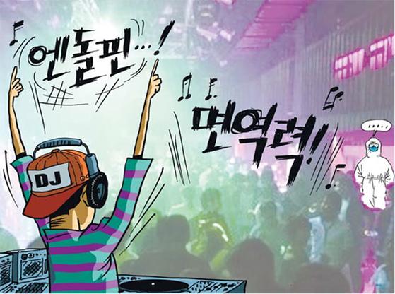 03/17 회룡 만평