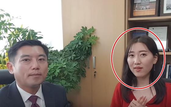 16일 발표된 미래한국당 비례대표 5번을 받은 김정현(32) 변호사가 지난해 한 유튜브 방송에 출연한 모습. 왼쪽은 해당 유튜브 채널을 운영하는 정연덕 건국대 로스쿨 교수. [정교수지식채널 캡처]