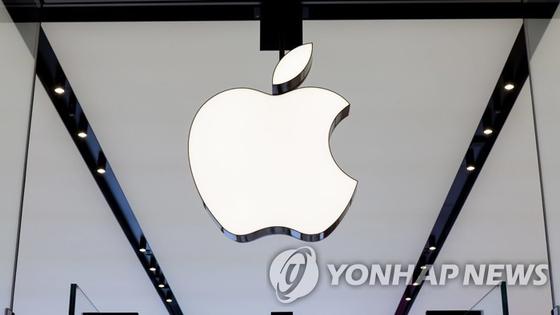 애플. 연합뉴스