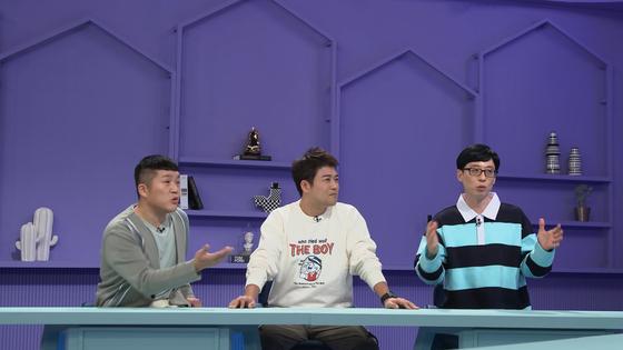 다음달 2일 방송으로 막을 내리는 '해피투게더4'. [사진 KBS]