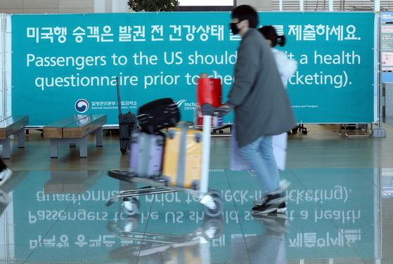 미국행 여객기를 이용하는 승객의 출국검역이 11일 자정부터 강화됐다. 이날 오전 인천공항 이용객들이 3층 출국장에서 이동하고 있다. 김성룡 기자