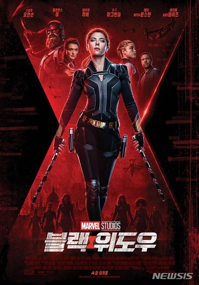 사진 영화 '블랙 위도우' 포스터